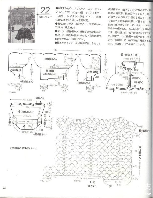 psb[7].jpg