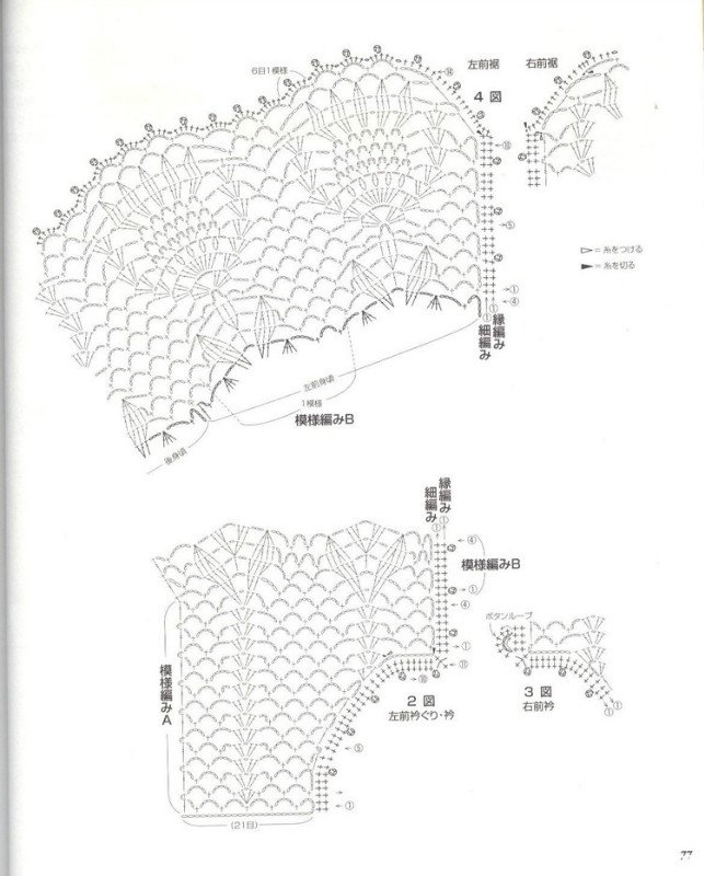 psb[6].jpg