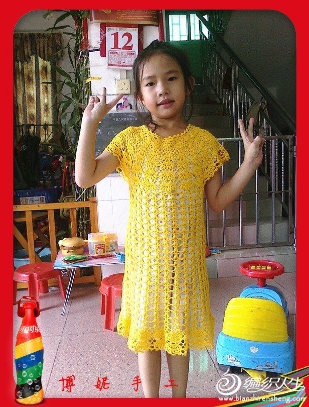PRE_2012-08-12-122925.jpg