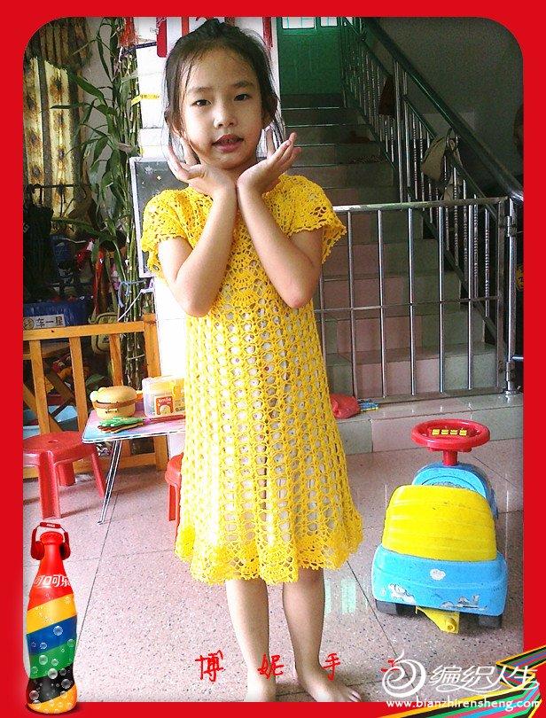 PRE_2012-08-12-122933.jpg