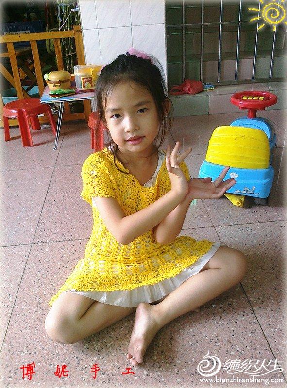 PRE_2012-08-12-123006.jpg
