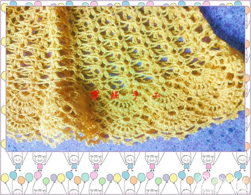 PRE_2012-08-12-123105.jpg