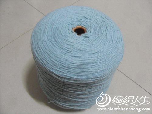 2号1500支 浅蓝