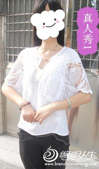 DSCN1296_副本.jpg