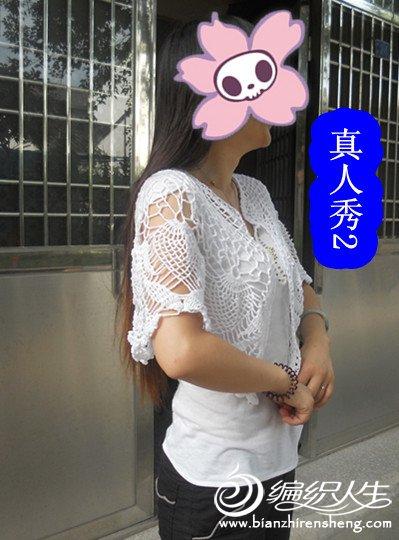 DSCN1298_副本.jpg
