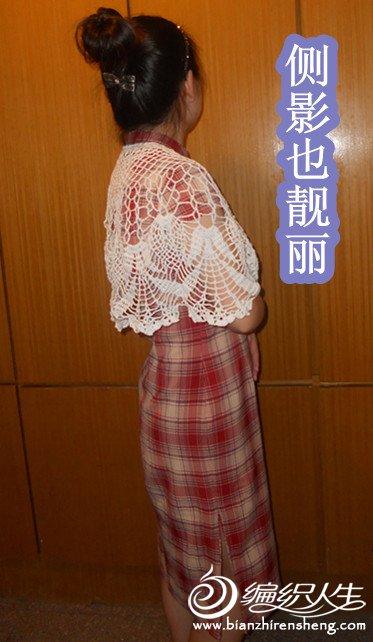 DSCN1311_副本.jpg