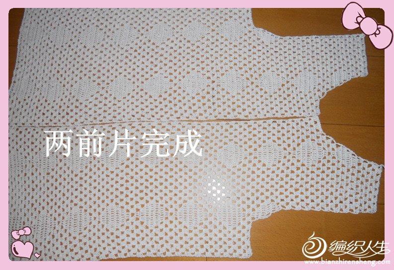 DSCN1317_副本.jpg