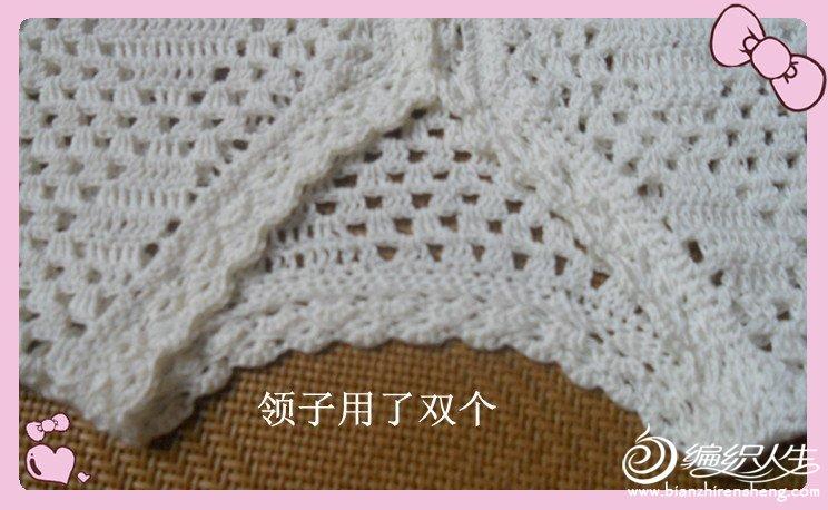 DSCN1343_副本.jpg