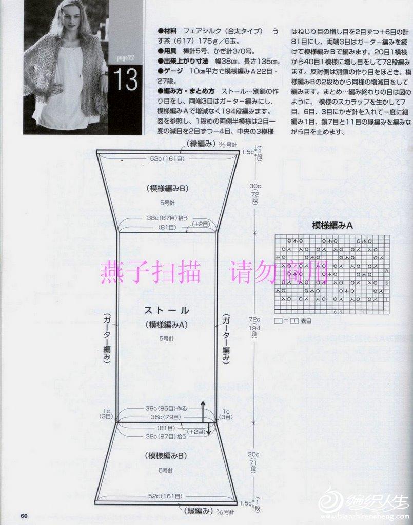 大围巾图1.jpg
