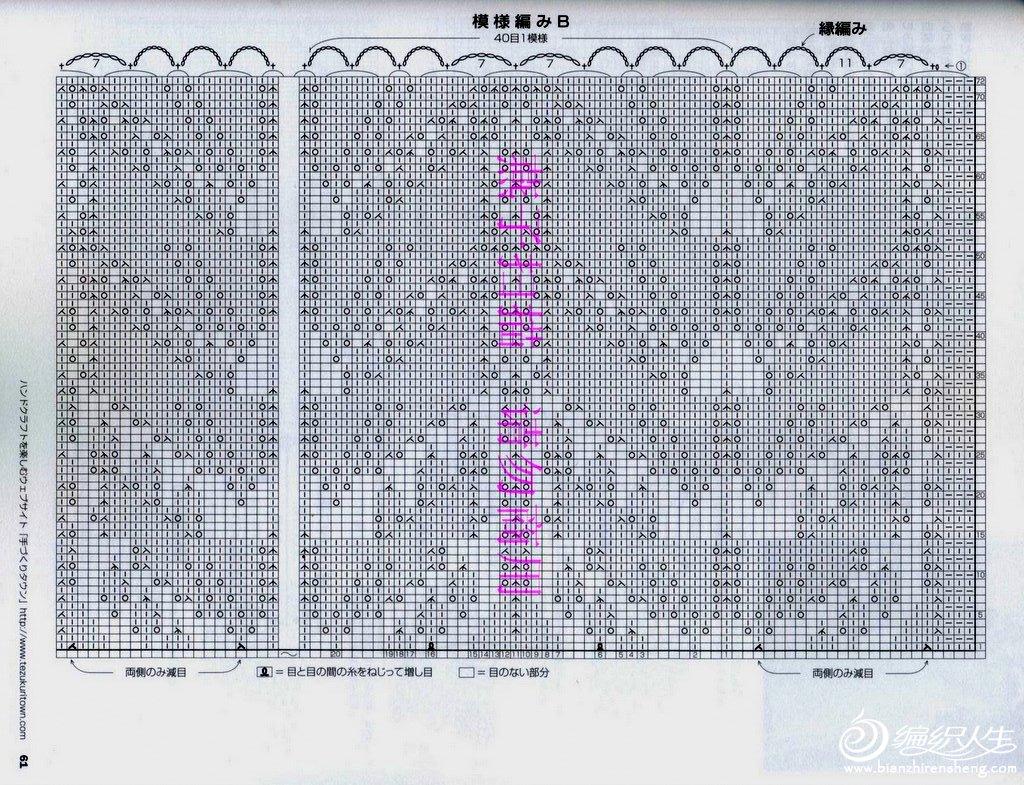 大围巾图2.jpg