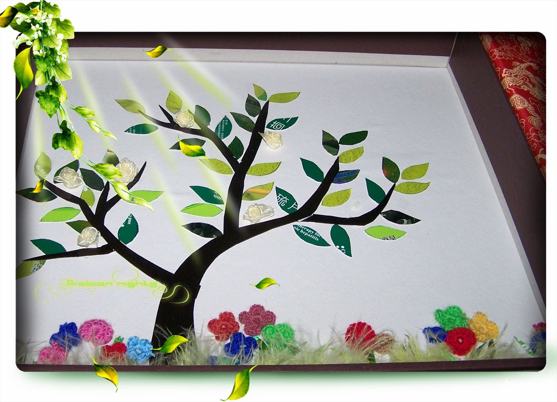 春天的树和花