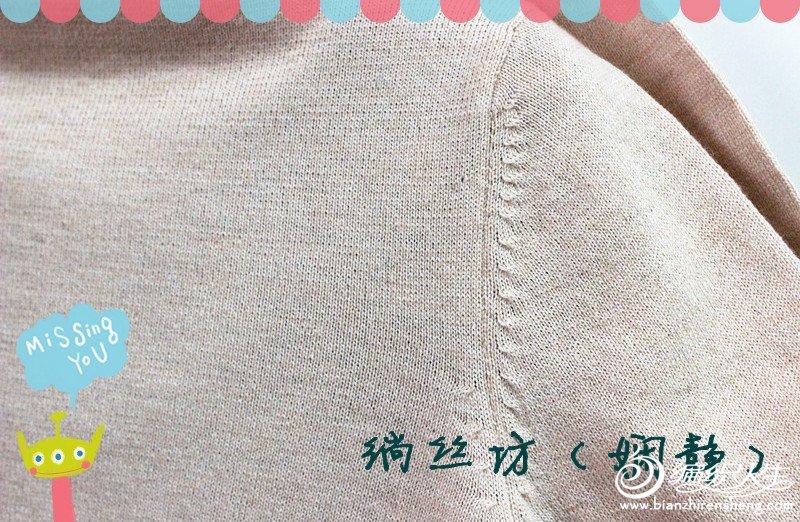 照片 200_副本_副本.jpg