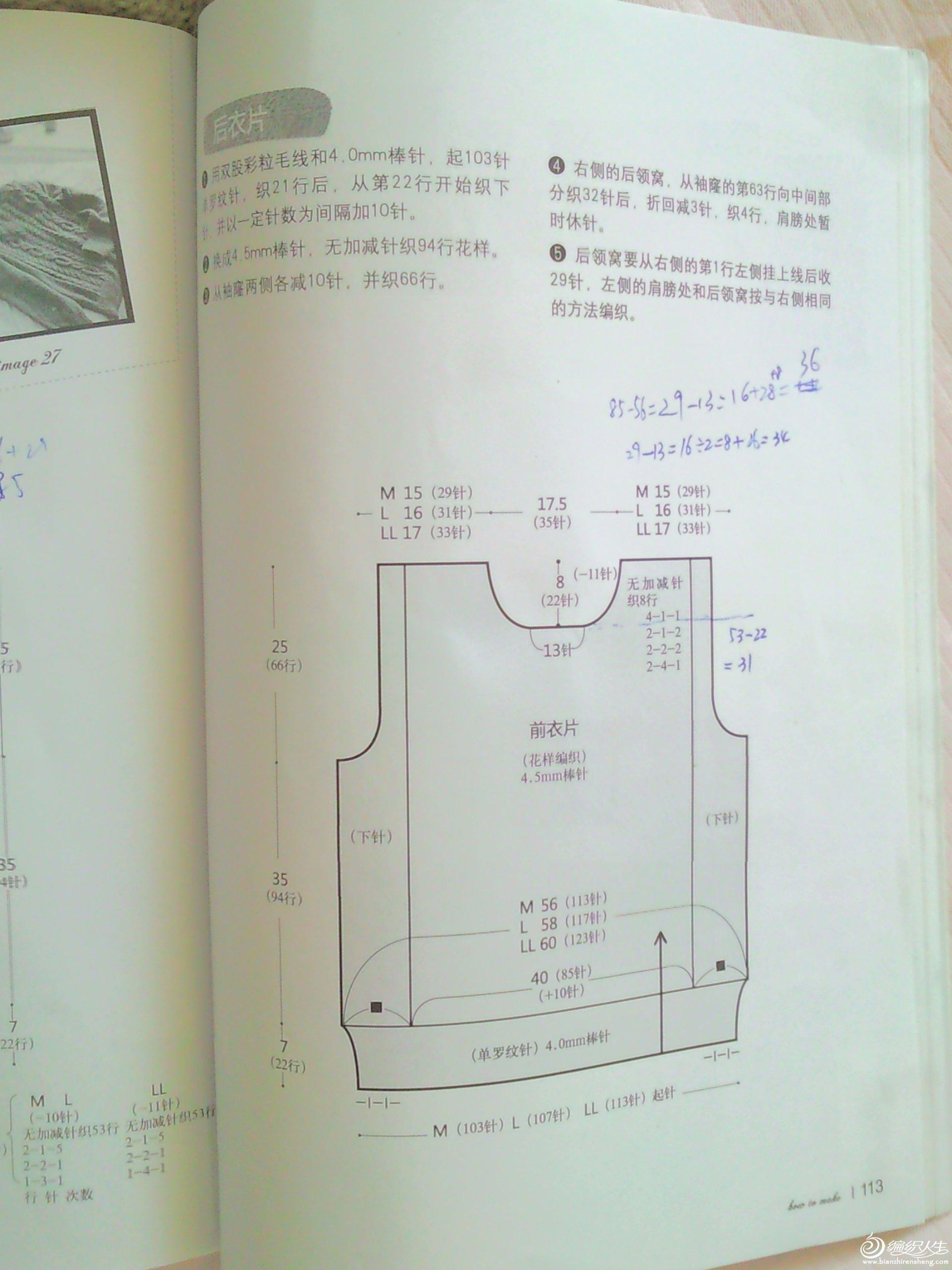 SNC00862.jpg