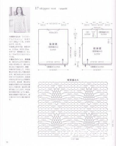 编织图1.jpg