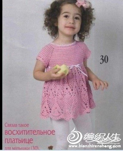 菠萝裙原图.jpg