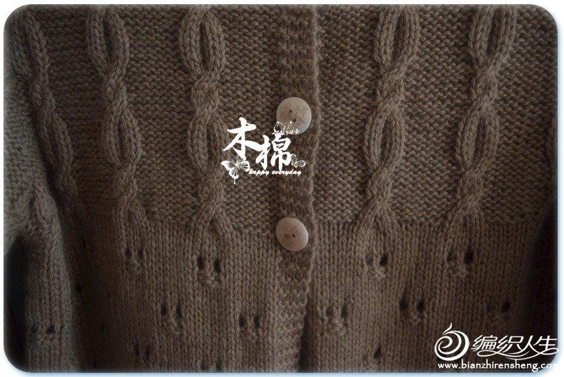 DSC_0255_副本.jpg