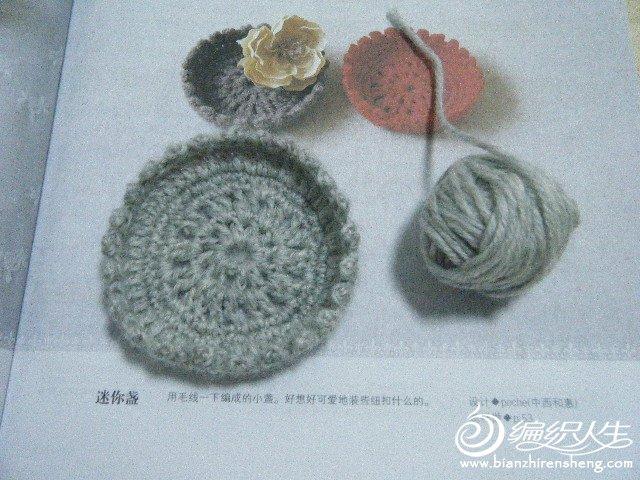 DSCF0241.jpg