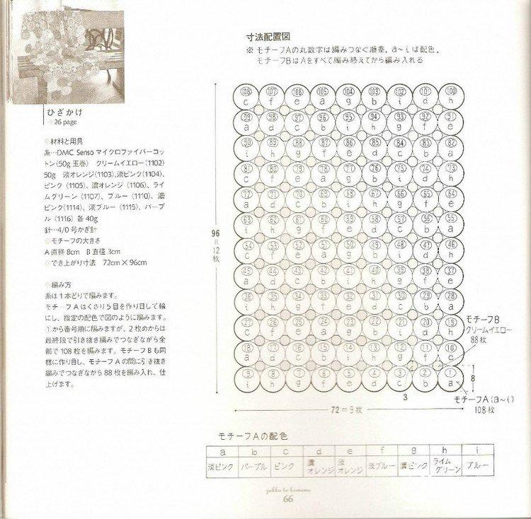 童毯3.jpg