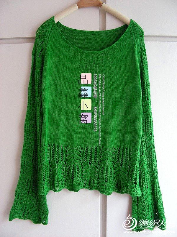 绿色棕榈衣1.jpg