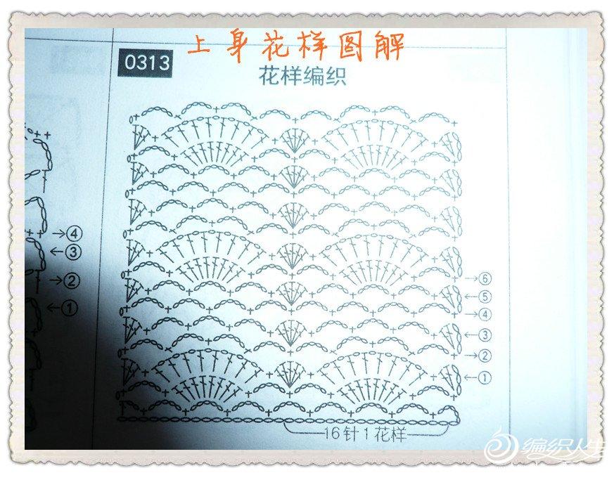 P1010805_副本.jpg