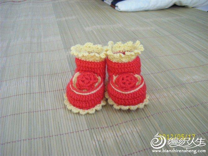 侄子的小鞋子