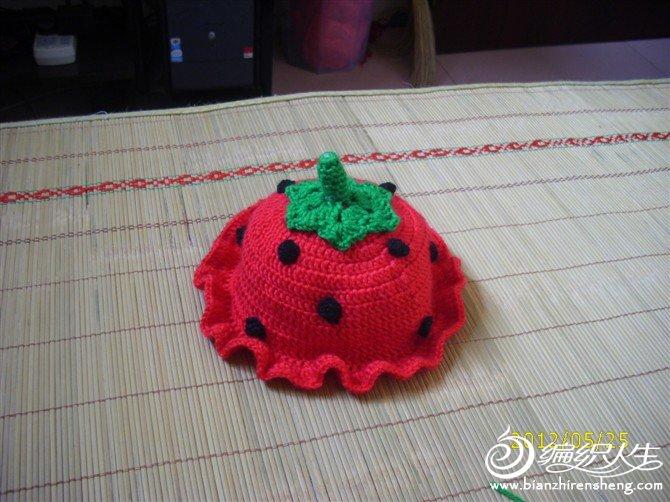 仿的草莓帽