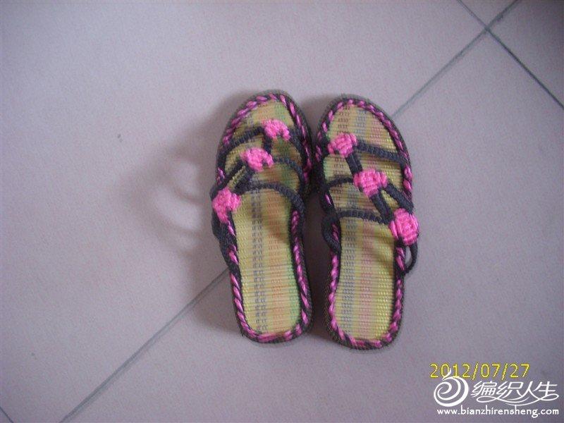 给弟媳妇的拖鞋