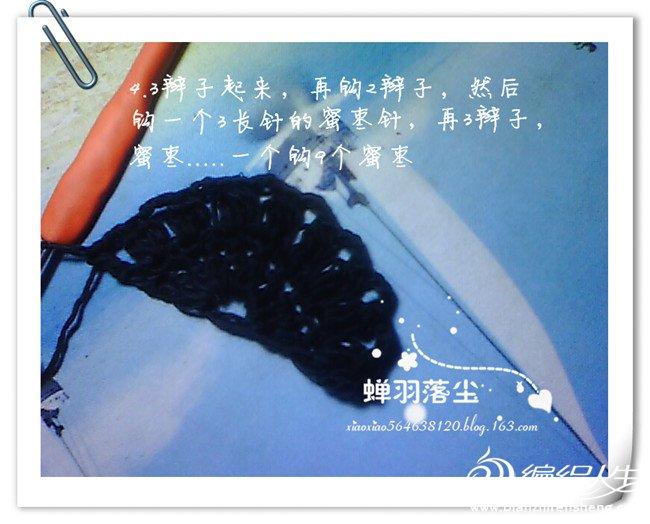 唐韵3.jpg