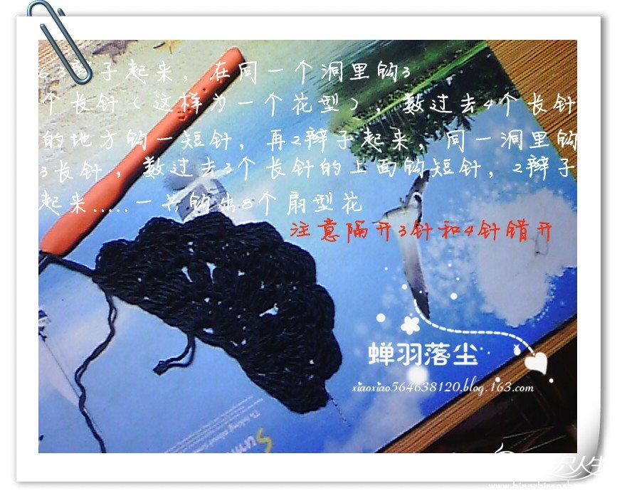 唐韵5.jpg