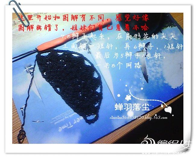 唐韵6.jpg