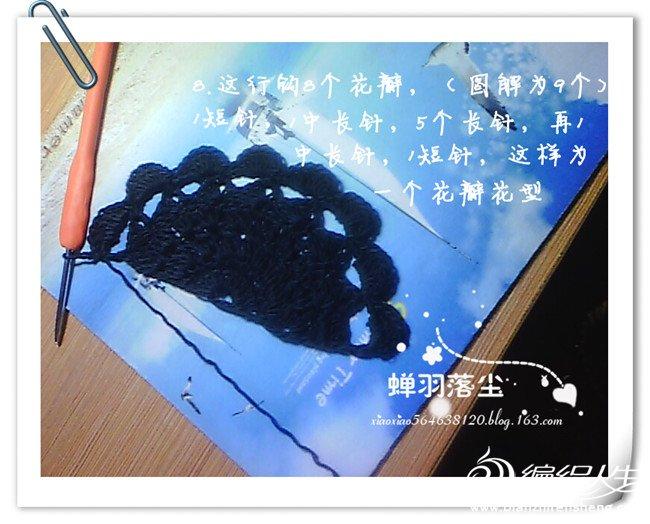 唐韵7.jpg