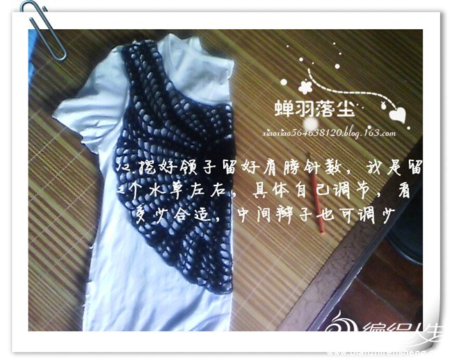 唐韵11.jpg