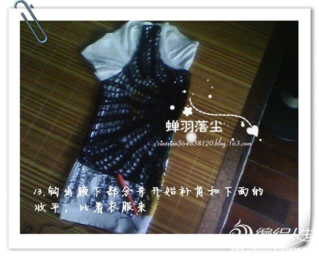 唐韵12.jpg