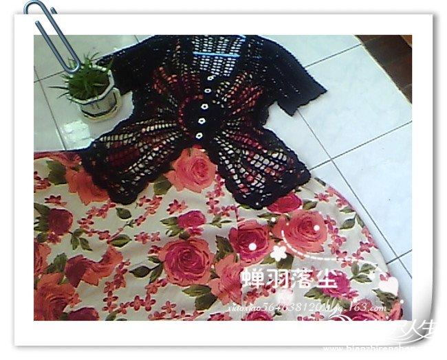 唐韵成品14.jpg