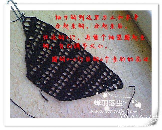 唐韵袖片.jpg