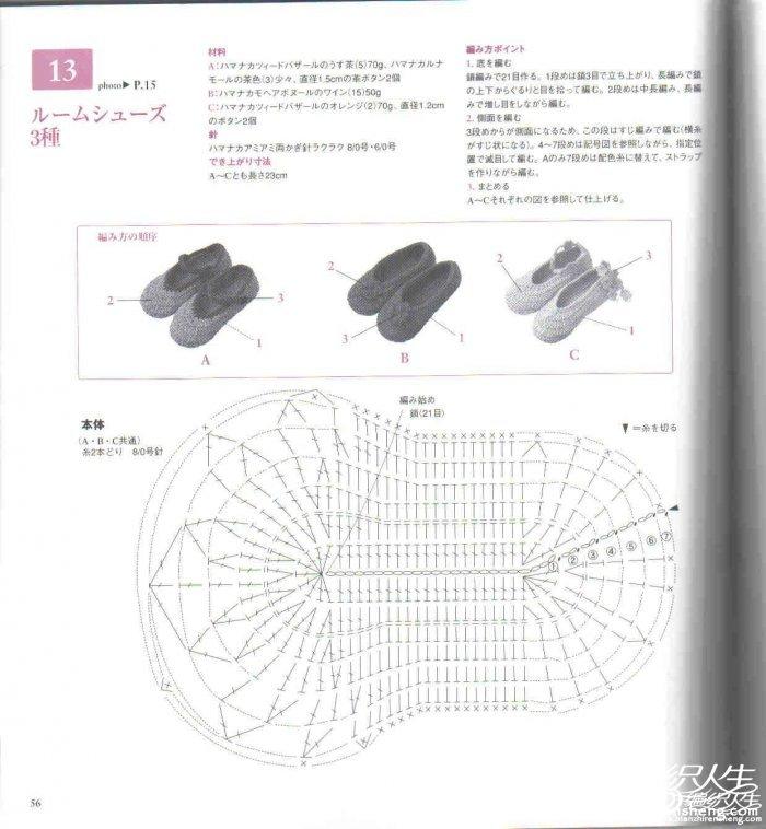 0T502C61-6.jpg