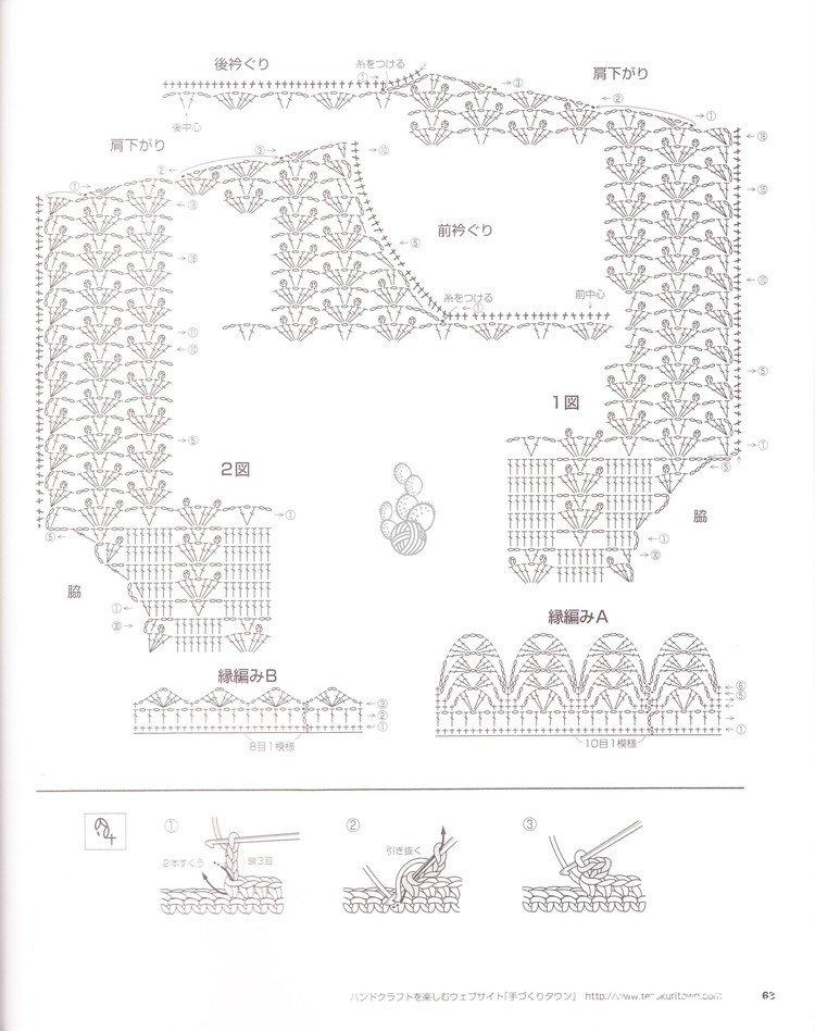 目标8图解1.jpg