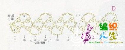 肩带花5.jpg
