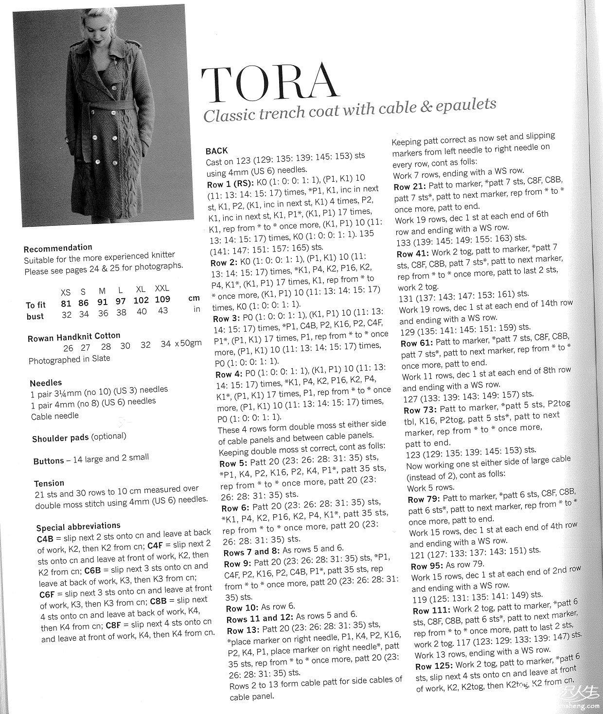Tora (3).jpg