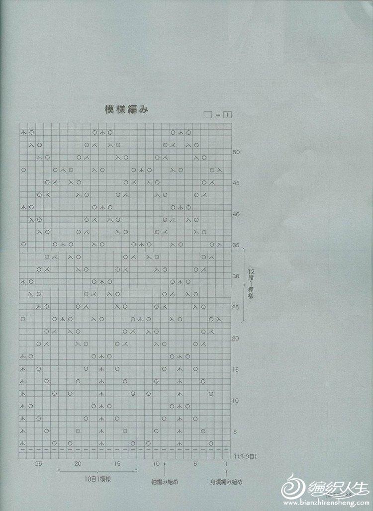 菱格2.jpg