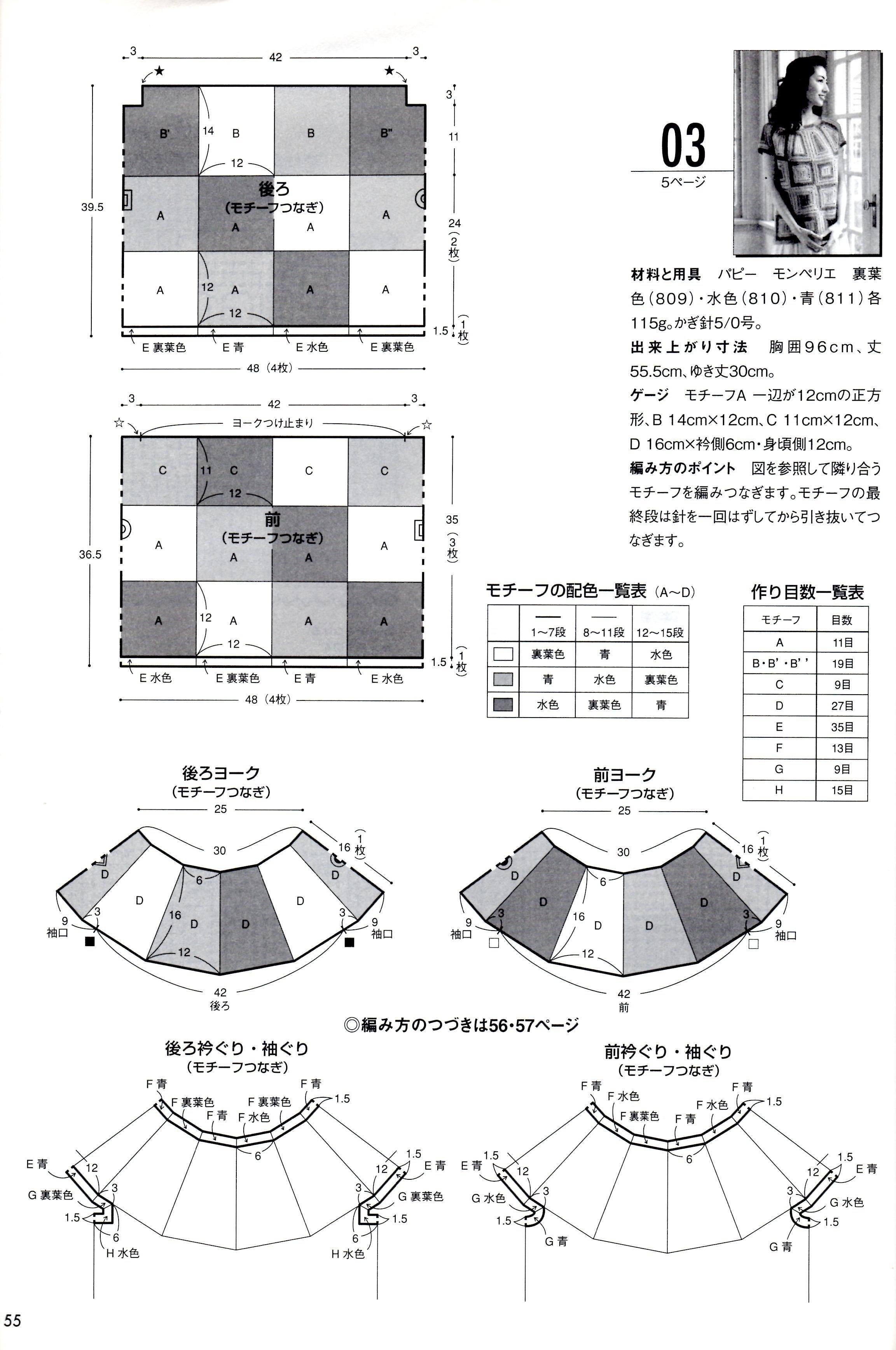 美女美衣 (2).jpg