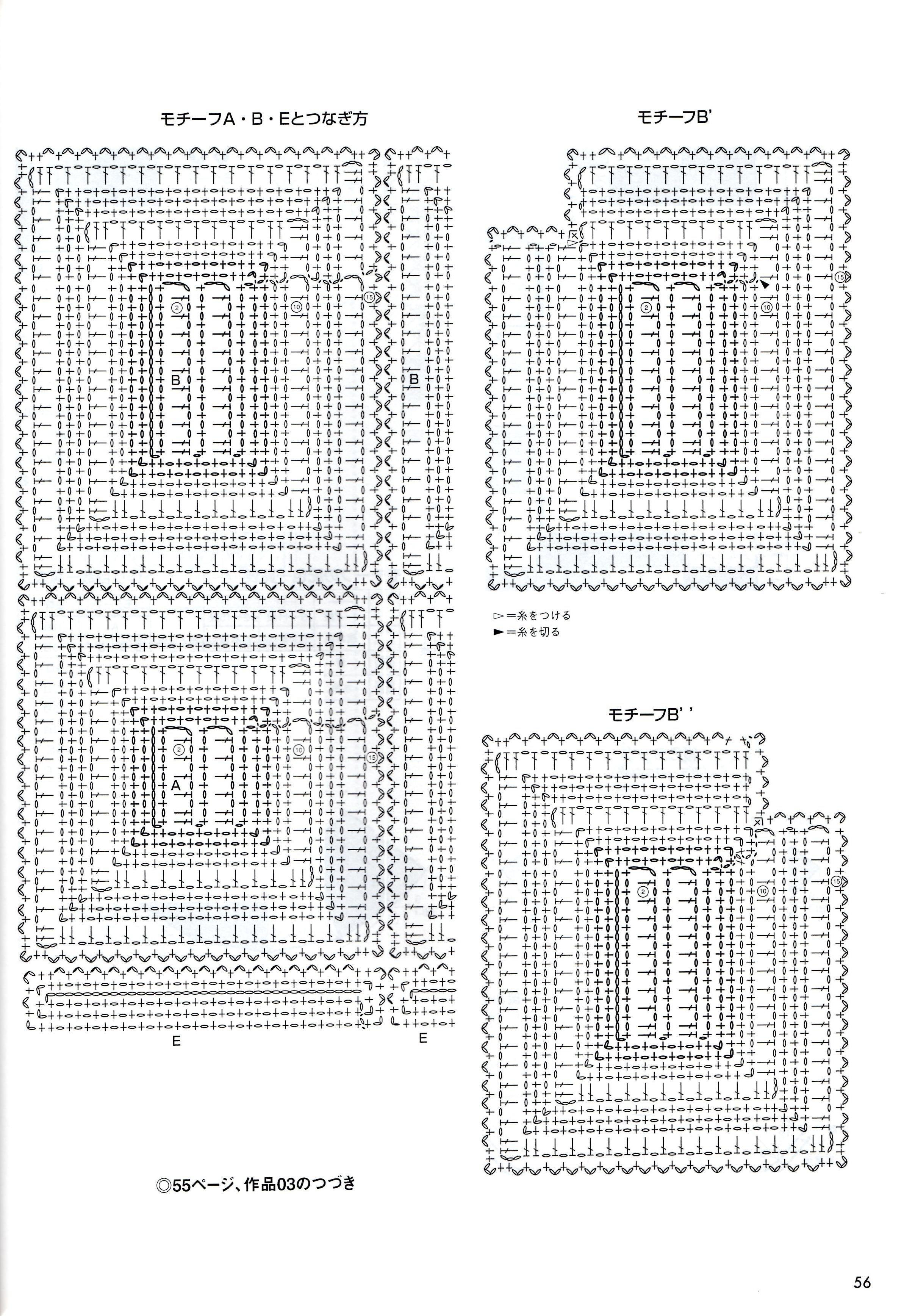 美女美衣 (4).jpg