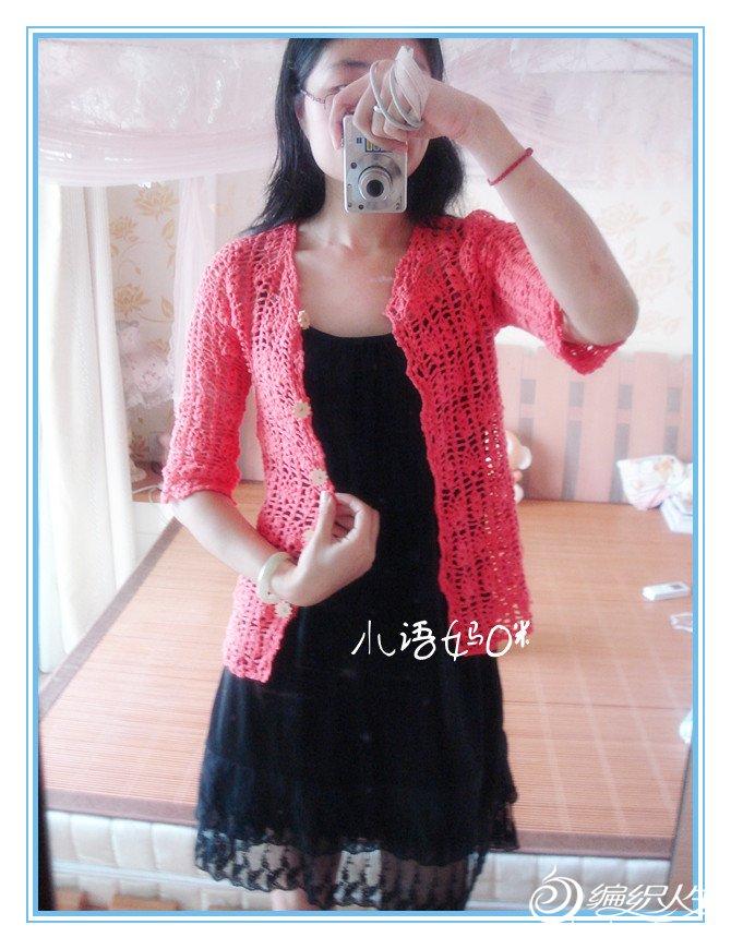 红莓花开真人秀05.jpg