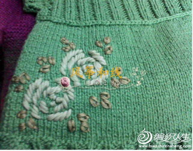 小裙3_meitu_7.jpg