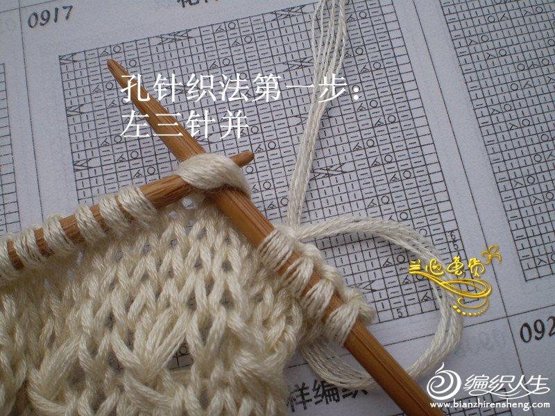 p8163256_副本.jpg