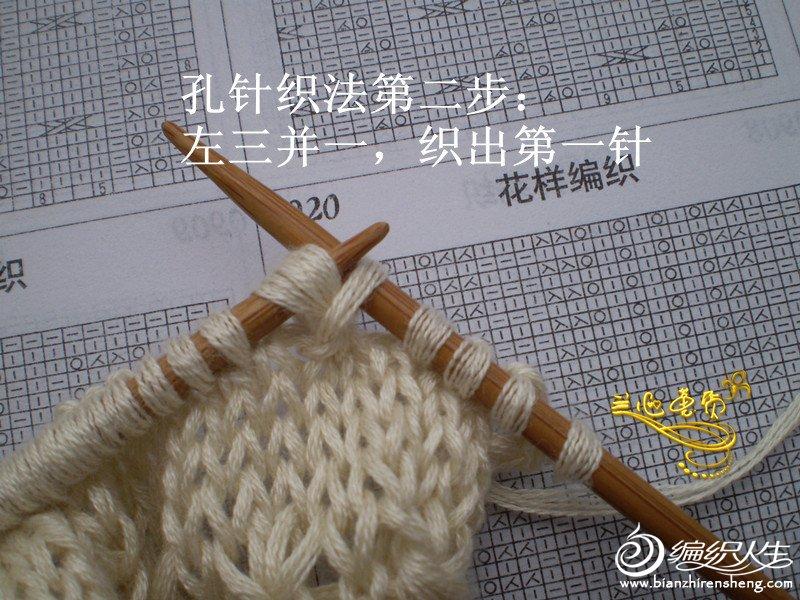 p8163257_副本.jpg