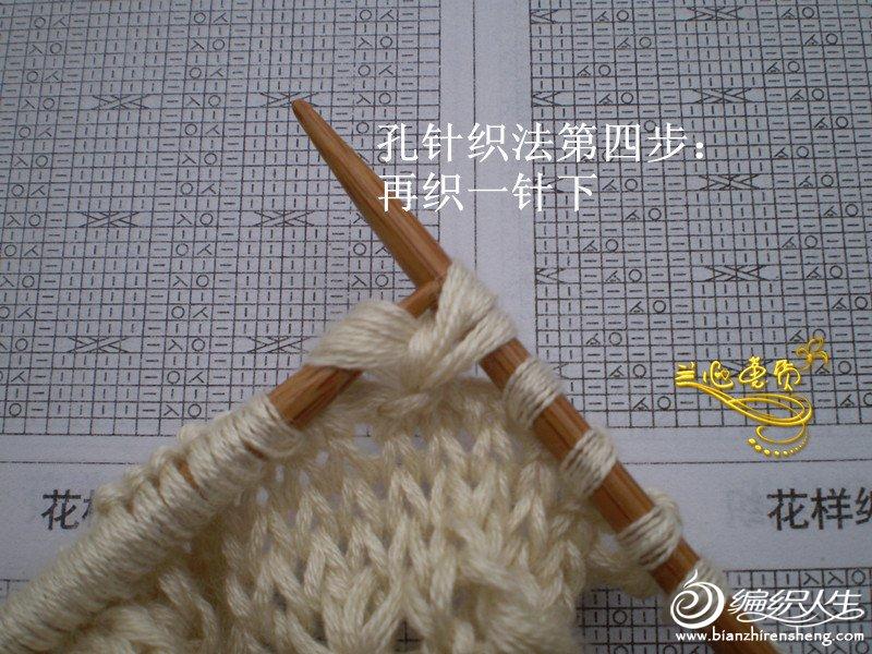p8163259_副本.jpg