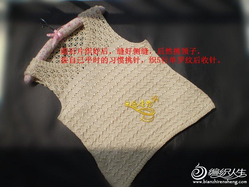 p8183282_副本.jpg