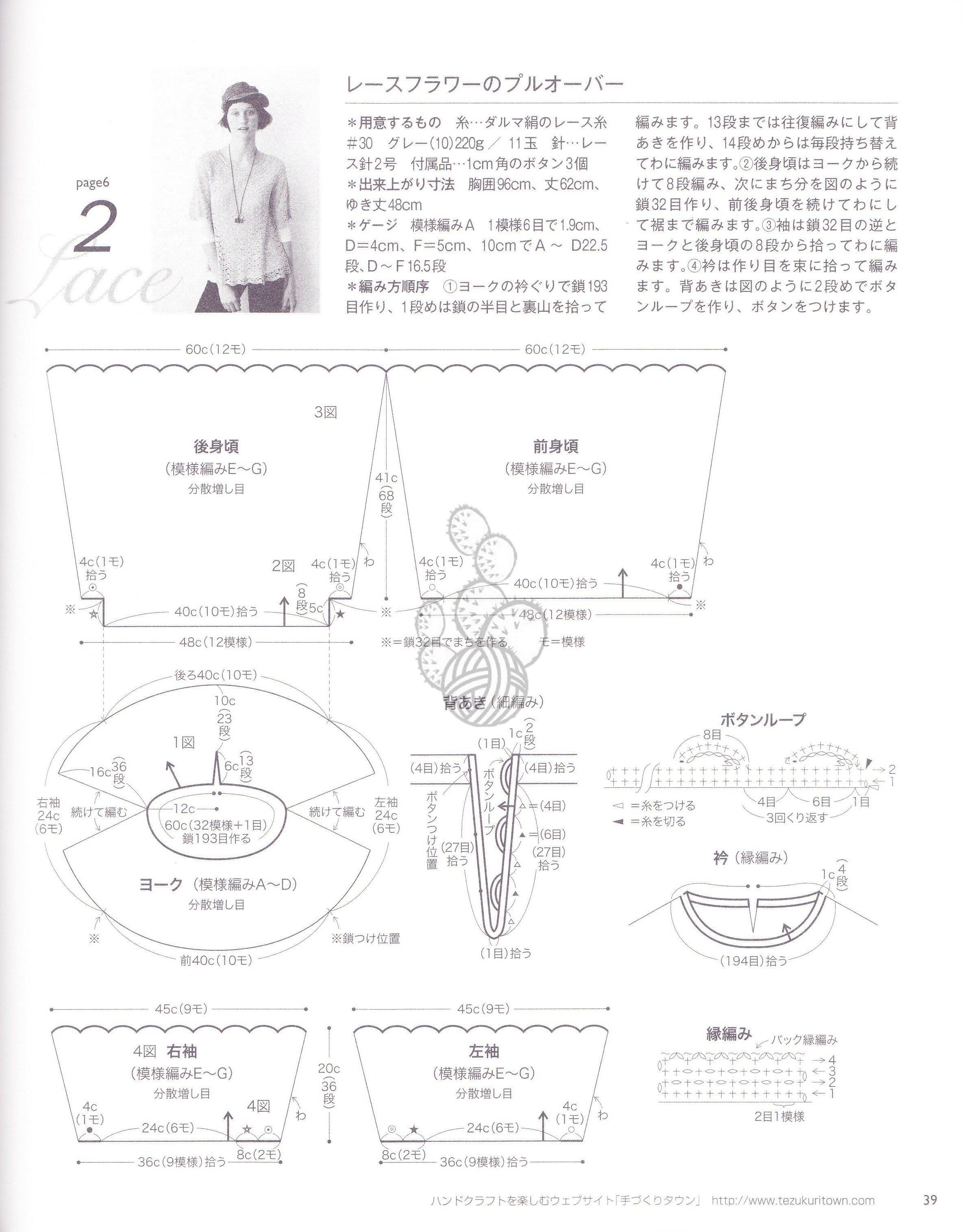 仙7.jpg