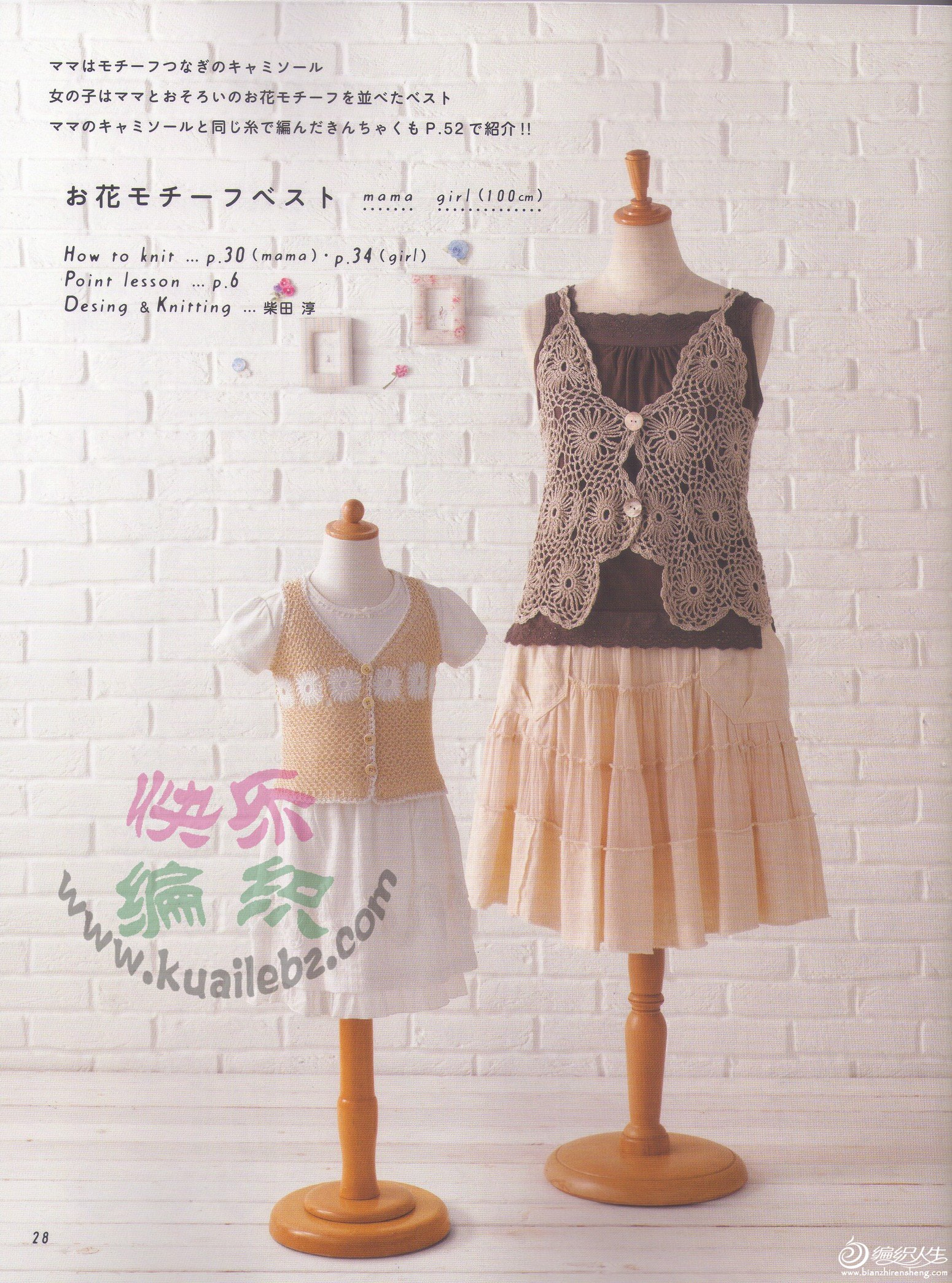 2012母女亲子装29.jpg
